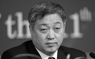 受贿逾两千万 包钢原董事长崔臣获刑18年