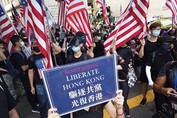 香港反送中运动百日 民间诉求转向驱逐中共