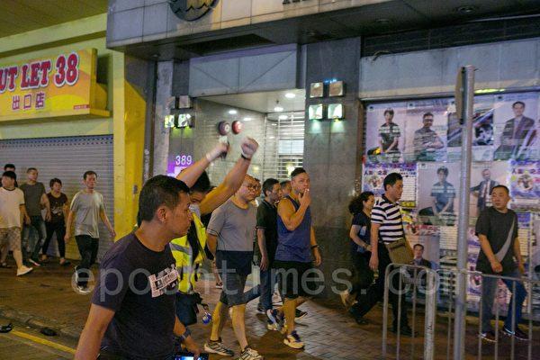 9月15日,在香港炮台山發生撐警的福建幫製造事端,毆打一般民眾,警察特意放走製造事端者的事件,圖為製造事端的福建幫成員。(楊家豪/大紀元)