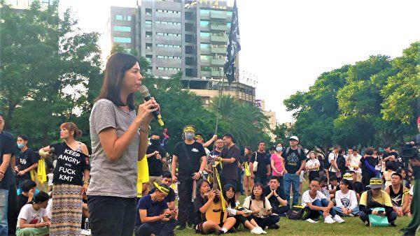 無黨籍立委洪慈庸前來聲援表示,守住台灣撐住香港是我們世代最重要的責任。 (黃玉燕/大紀元)
