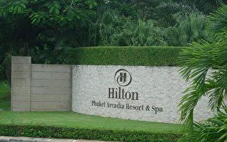 酒店大亨希尔顿去世 巨额遗产留给了谁