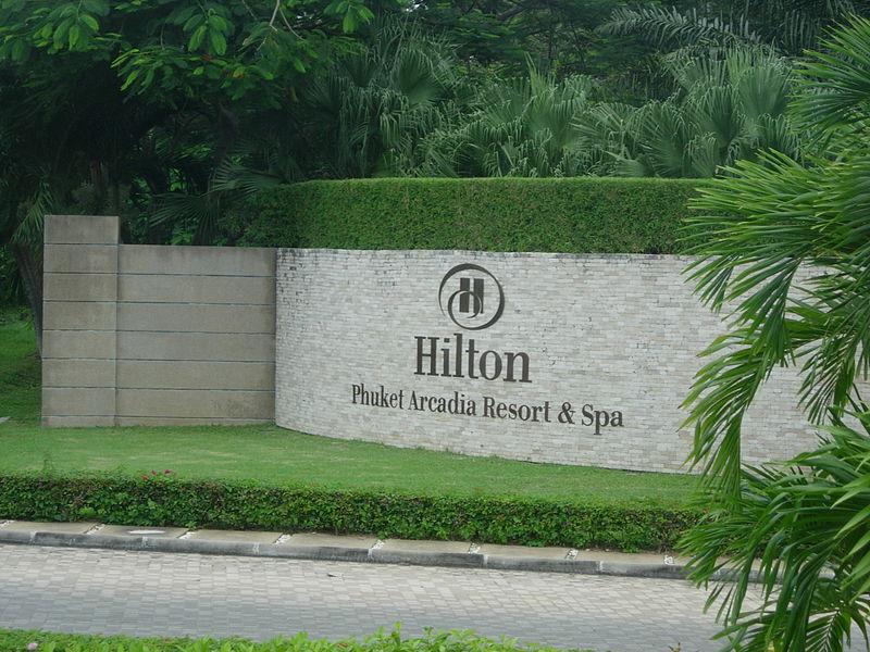酒店大亨希爾頓去世 巨額遺產留給了誰