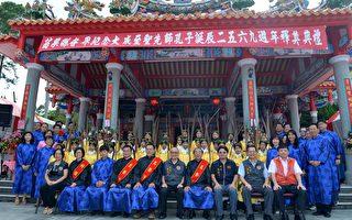 苗栗县各界庆祝至圣先师孔子诞辰