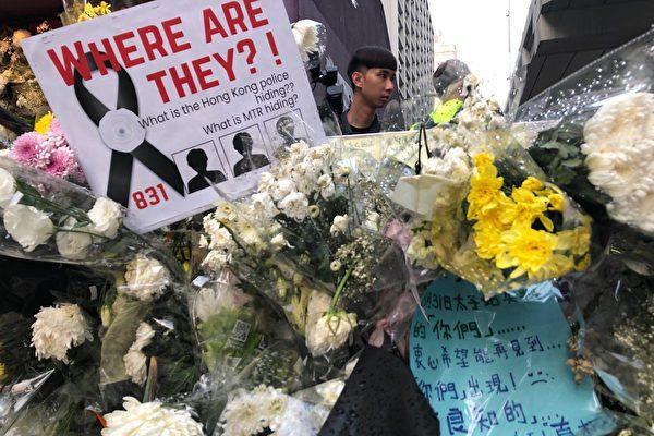 目睹8.31警察恐襲的急救員談傷者情況