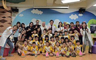 屏大发表幼儿科学教育书  德学者赞亚洲第一