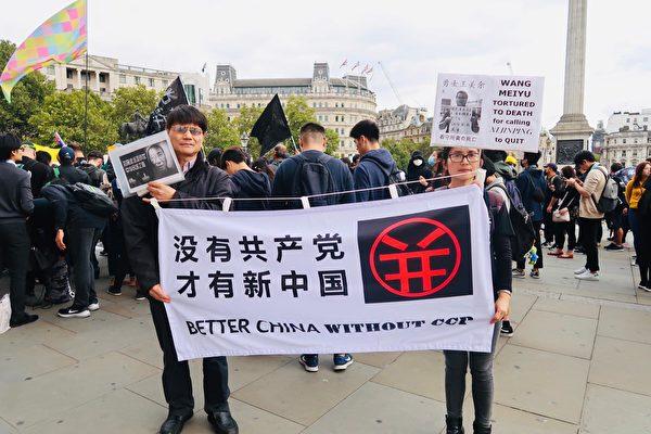 9月28日,人權活動人士王劍虹女士拉著「沒有共產黨,才有新中國」的橫幅。(詹娜/大紀元)