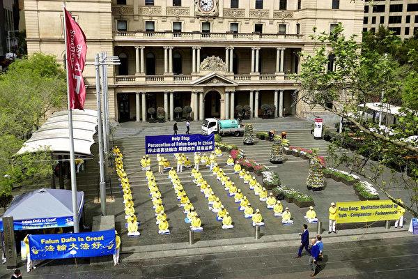 2019年9月30日,悉尼法輪功團體在市中心的海關大樓前舉行新聞發佈會,並向澳洲政府遞交第二批侵害人權者名單。圖為集會前悉尼部份法輪功學員集體煉功。(安平雅/大紀元)