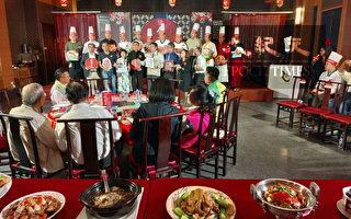 台南美食節 復刻辦桌菜供民眾享用