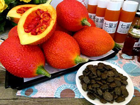歐美人士稱木虌果為「天堂來的果實」。
