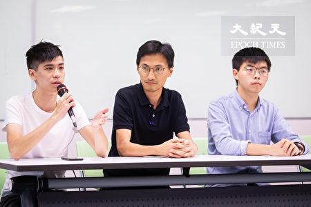 香港眾志秘書長黃之鋒(右)、立法會議員朱凱迪(中)、學聯前副秘書長岑敖暉(左)3日拜訪民進黨中央黨部,就香港目前狀況與台灣各界說明並交換意見。(陳柏州/大紀元)