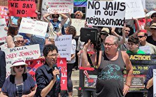 監獄計劃到投票關鍵期 居民聯盟疾呼反對