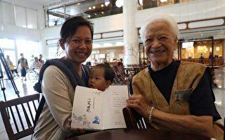 百歲人瑞當志工 長壽祕訣做好事說好話