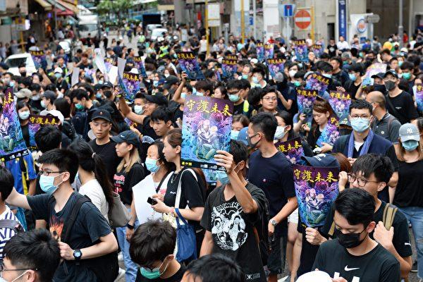 香港反送中遊行,示威者手拿「守護未來」海報。 (宋碧龍/大紀元)