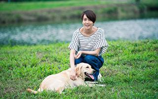 《再见了!小Q》影评:信任感须培养 导盲犬与盲人也不例外
