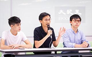 港議員:面對中共 台灣選舉是民主捍衛戰