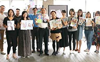 Q版彩繪「畫我老師表謝意」  寫詩獻花祝賀