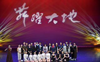 「舞躍大地」黃金20年決賽 莊博翔奪得金牌