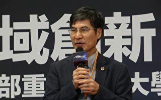 科技部培育年轻科研人才 陈良基:是台湾的优势