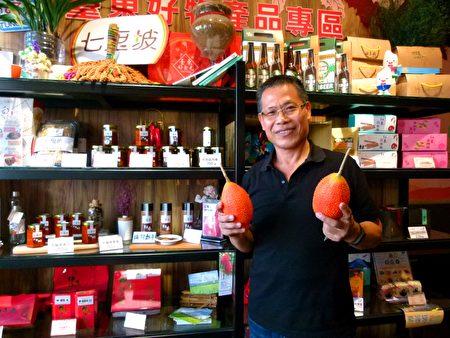 七里坡董事長黃焜林用木虌果做成果汁和養生料理。