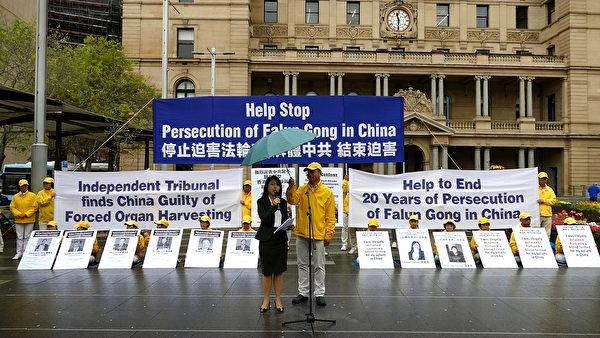 2019年9月30日,悉尼法輪功團體在市中心的海關大樓前舉行新聞發佈會,並向澳洲政府遞交第二批侵害人權者名單。圖為終止中國移植濫用國際聯盟發言人阮(Michelle Nguyen)女士在集會上發言。(安平雅/大紀元)