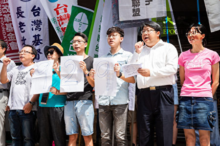 由經濟民主連合等數十個公民團體共同發起的「929台港大遊行:撐港、反極權」活動,12日召開行動發佈記者會,呼籲台灣社會共同加入聲援香港的行動。(陳柏州/大紀元)