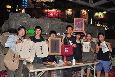 熱情年輕人挺香港,拓印標語供索取,標語直寫是「香港」、打橫就變成「加油」,真是神奇。