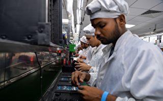 吸引出走中國外企 印度將推新政策招商引資