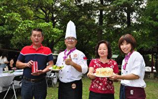 玩在峨眉 東方美人茶節推出「茶餐饗宴」系列