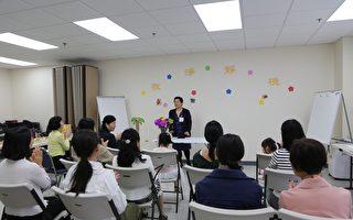 """教传统文化15年  家长放心""""明慧学校"""""""