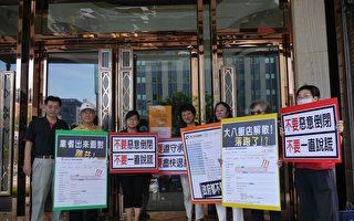 大八饭店歇业拖延退款 消费者抗议