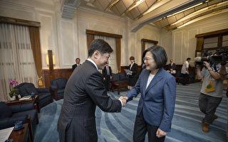 蔡英文:台湾盼加入CPTPP 对区域贡献