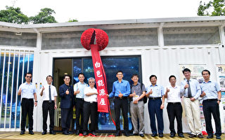 中大「白色能源屋」 臺灣能源教育基地開放