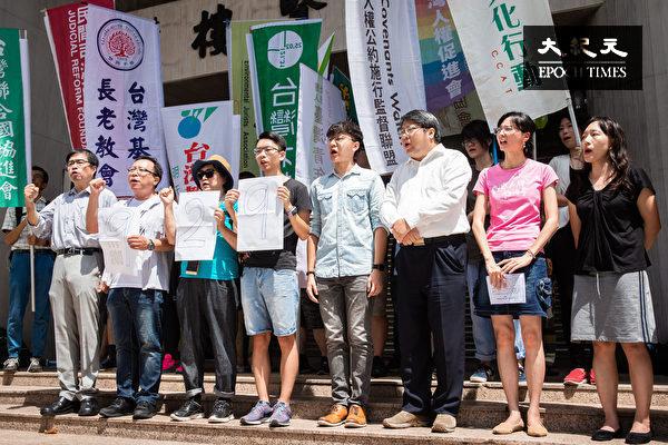 由經濟民主連合等數十個公民團體共同發起的「929台港大遊行:撐港、反極權」活動,12日召開行動發佈記者會,呼籲台灣社會共同加入聲援香港的行動。 (陳柏州/大紀元)