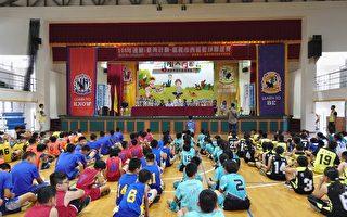 2019嘉市西区篮球社区联谊赛 黄敏惠为选手加油