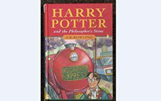 神父:《哈利波特》魔咒真實 圖書館撤書