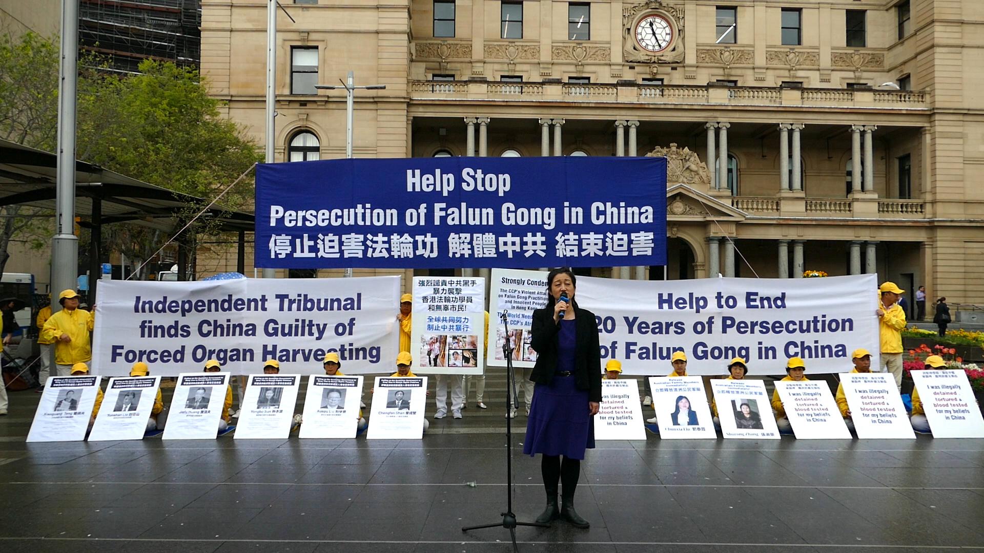 十一前 法輪功再向澳洲政府提交迫害者名單