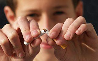 注意!墨爾本伯克街10月開始禁煙