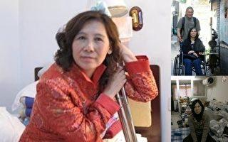 北京維權律師倪玉蘭夫婦又遭逼遷 陷入困境