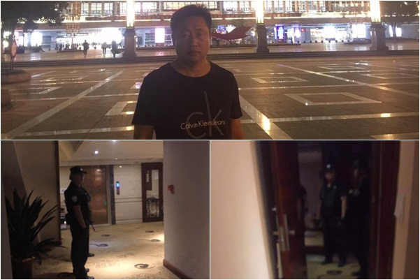 介入王美余死亡案 謝陽律師被特警控制