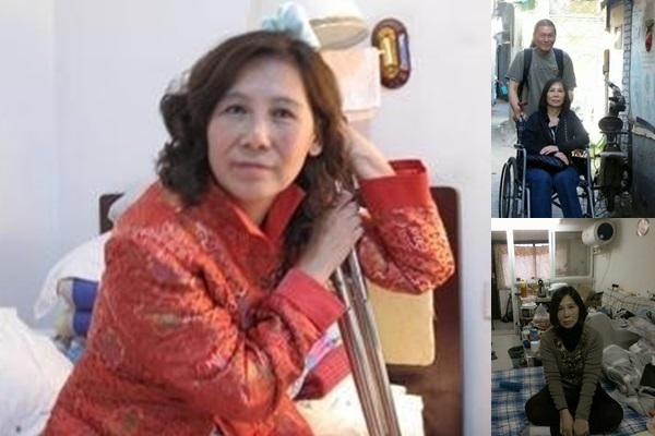 北京维权律师倪玉兰夫妇又遭逼迁 陷入困境