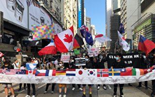 港人衝破暴力恐嚇 湧上街頭籲國際人道救援