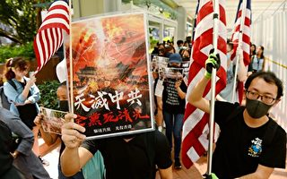 没有国庆只有国殇 民阵吁十一上街反暴政