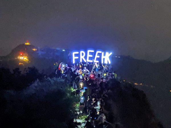 2019年9月13日,中秋節,香港民眾手牽手築起9.13人鏈持續抗議。圖為獅子山聚集的民眾。(黃曉翔/大紀元)