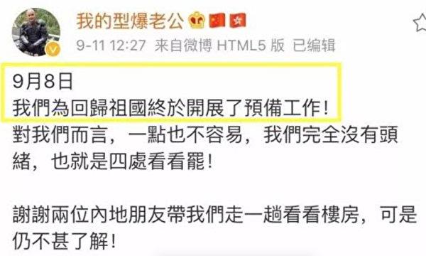 手持長槍瞄準香港民眾的「光頭警長」劉澤基的太太透露,準備返回大陸安家。(Billy H.C. Kwok/Getty Images)