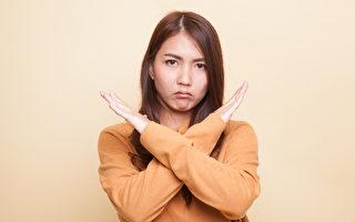 """说""""不""""本身是在帮助别人了解我们的人际边界。(Shutterstock)"""