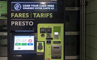 公交PRESTO卡最低充值費從10元降至5分