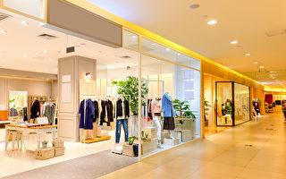 購物中心巨頭Vicinity西澳資產虧損1.91億