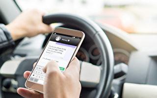 調查:半數加拿大人承認開車時用手機