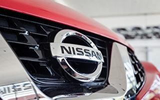 修復倒車攝像頭問題 日產召回130萬輛車