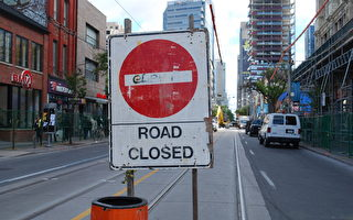 多伦多市中心东端繁忙十字路口关闭2个月